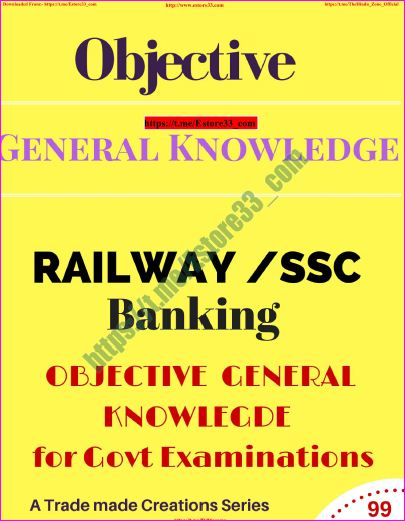 Objective General Knowledge PDF Download 1