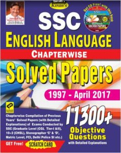 Kiran SSC English Book Download