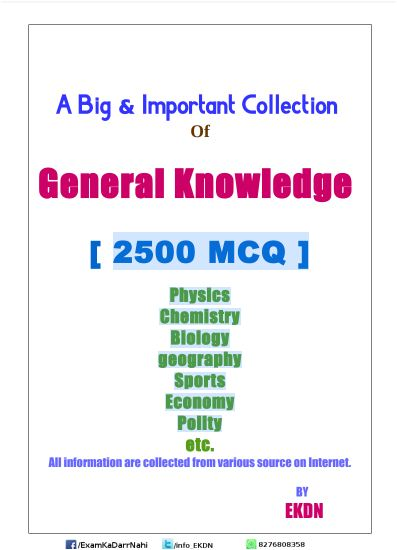 2500 General knowledge PDF Download
